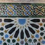 Alhambra - Tile