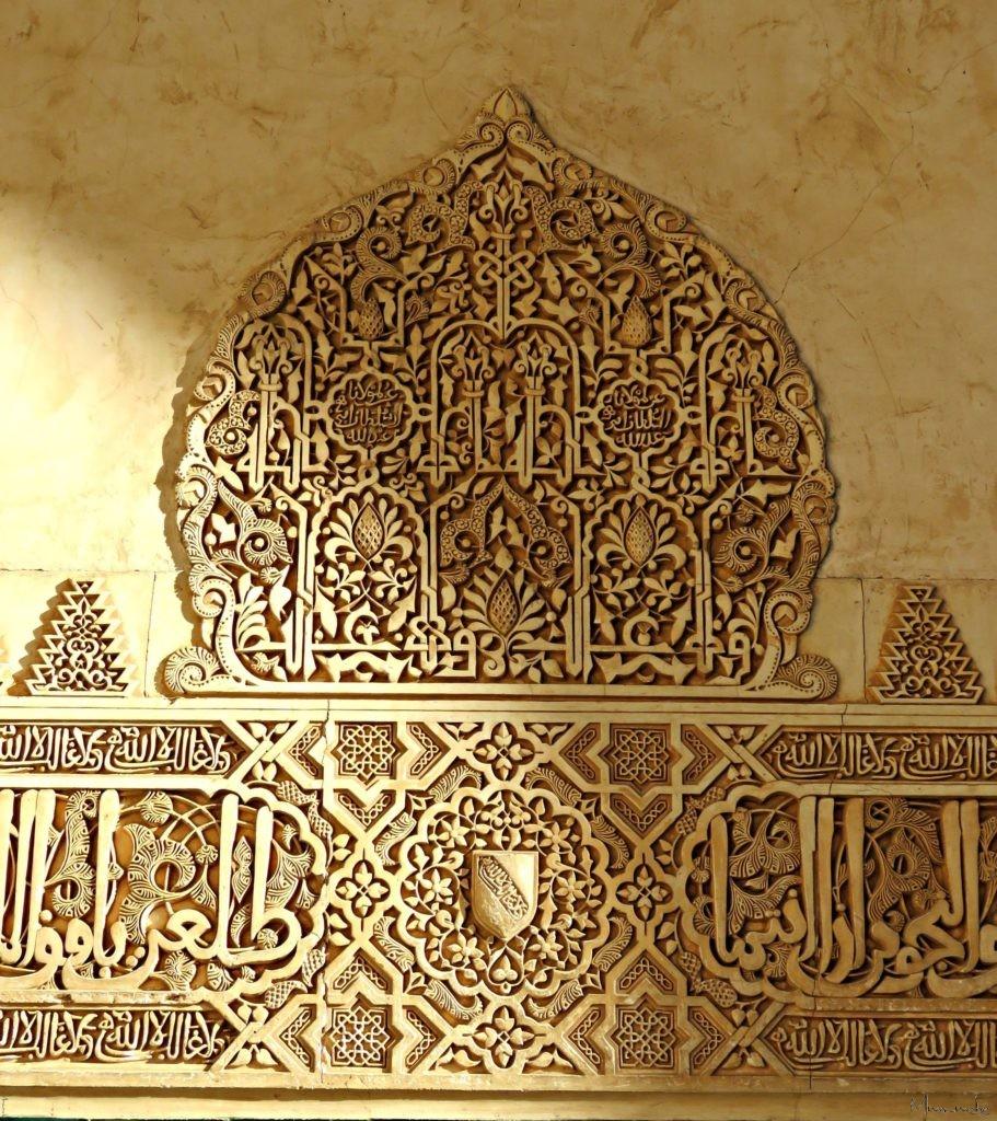 Alhambra - Detail arabic