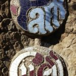 Guell Park, Barcelona, Signage
