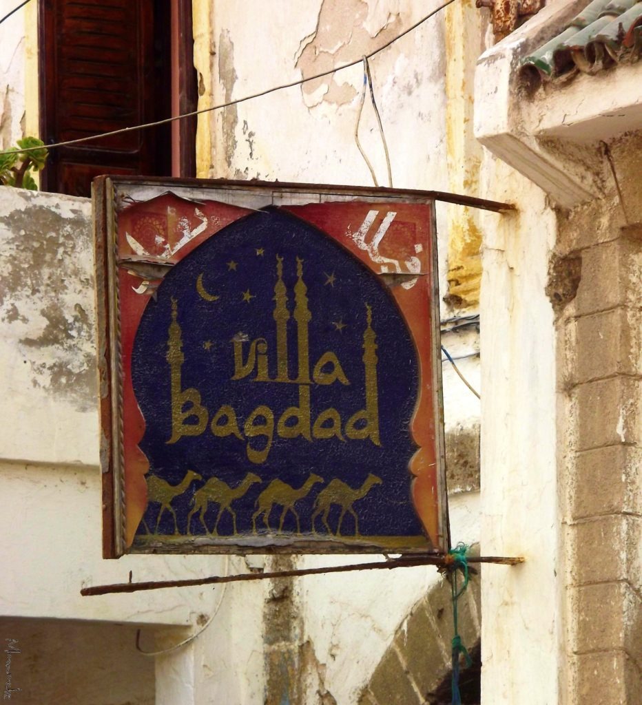 Essaouira - Villa Bagdad